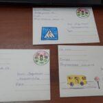 Нарушители ПДД получат письма от детей