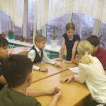 «День финансовой грамотности» в начальной школе.